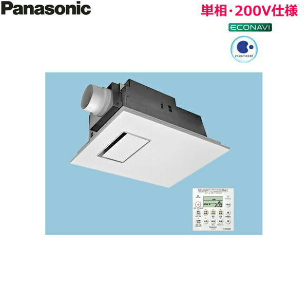 [FY-22UG7E]パナソニック[Panasonic]バス換気乾燥機[ユニットバス専用][1室換気用]【送料無料】