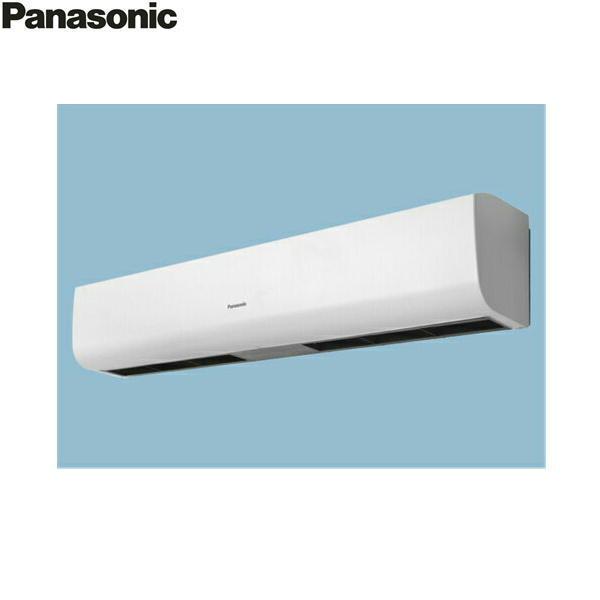 [FY-30ELT1]パナソニック[Panasonic]エアーカーテン[120cm幅三相200V]【送料無料】