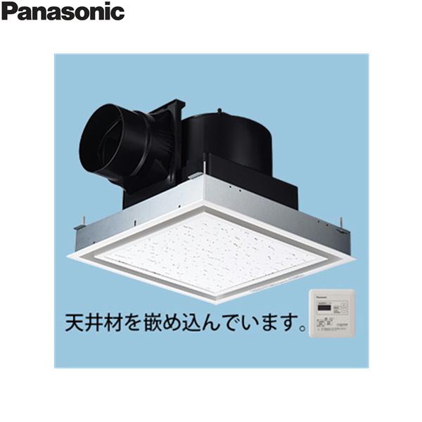 [FY-27J8T/26]パナソニック[Panasonic]天井埋込形換気扇[24時間・局所換気兼用][ルーバーセット]