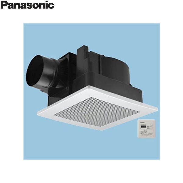 [FY-32J8T/56]パナソニック[Panasonic]天井埋込形換気扇[24時間・局所換気兼用][ルーバーセット]