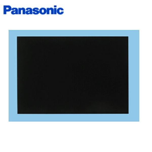 全商品ポイント2倍 9 4 土 20:00~9 本日限定 直営ストア 11 1:59 PANASONIC-FY-MH646D-K Panasonic スマートスクエアフード用幕板 組合せ高さ50cm パナソニック ブラック FY-MH646D-K 幅60cm