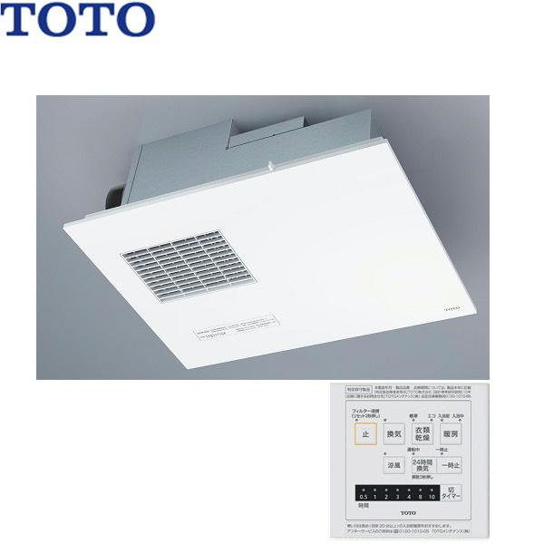 [TYB3122GA]TOTO浴室換気暖房乾燥機[三乾王・TYB3100シリーズ][2室換気・200Vタイプ]【送料無料】