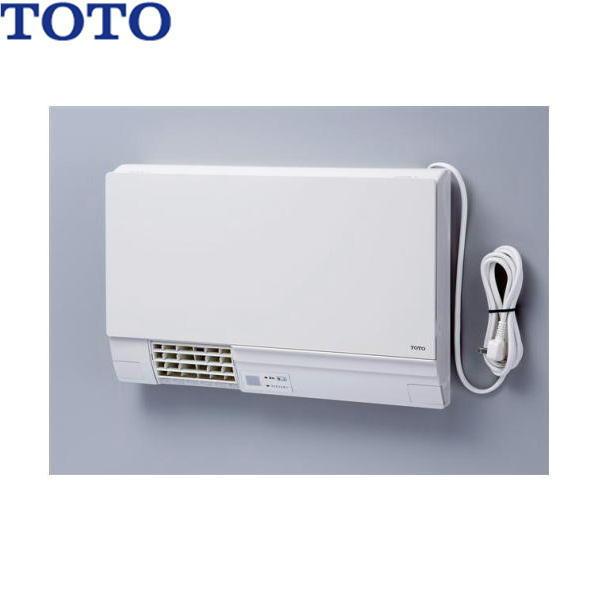 [TYR340S]TOTO洗面所用暖房機[戸建・集合住宅向け]ワイヤレスリモコン(赤外線式)[プラグ式]【送料無料】