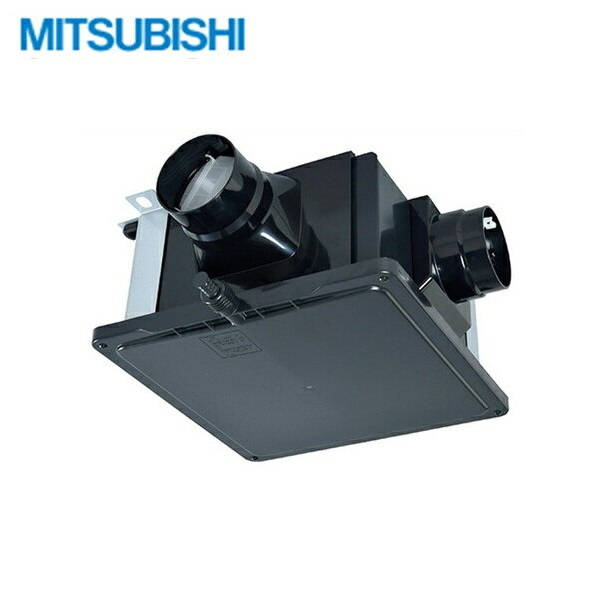 [V-18ZMPC6-BL]三菱電機[MITSUBISHI]中間取付形ダクトファン[ダクト用換気扇]1-3部屋換気用[BL認定品]大風量タイプ