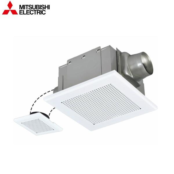 [VD-15ZFT12]三菱電機[MITSUBISHI]天井換気扇・天井扇[二部屋換気用・低騒音タイプ]