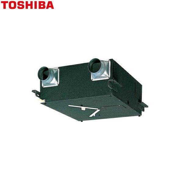 [VFE-120K]東芝[TOSHIBA]空調換気扇天井埋込形全熱交換ユニット【送料無料】
