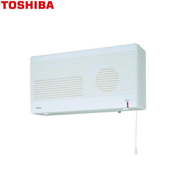 【フラッシュクーポン!5/1~5/8 AM9:59】[VFE-50ST]東芝[TOSHIBA]空調換気扇壁掛形1パイプ格子タイプ[8畳用]【送料無料】