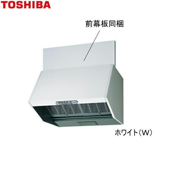 [VFR-53L(W)]東芝[TOSHIBA]レンジフードファン買換用深形三分割構造シロッコファンタイプ[送料無料]