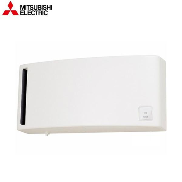 [VL-08ES3]三菱電機[MITSUBISHI]ロスナイ[準寒冷地・温暖地仕様][適用畳数目安:8畳][壁スイッチタイプ]