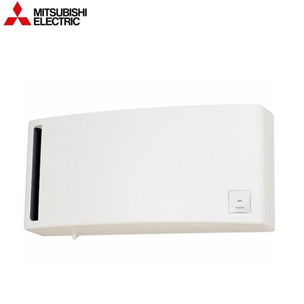 [VL-10ES3-D]三菱電機[MITSUBISHI]ロスナイ[寒冷地仕様][適用畳数目安:10畳][壁スイッチタイプ]