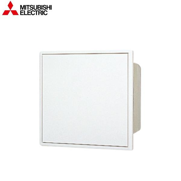 [VL-12RKX3-D]三菱電機[MITSUBISHI]ロスナイ[寒冷地仕様][換気タイプ][適用畳数目安:12畳][ワイヤレスリモコンタイプ]