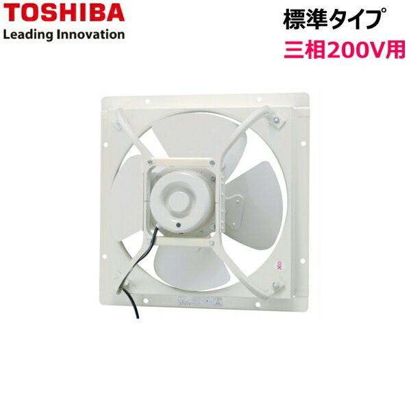 [VP-676TN1]東芝[TOSHIBA]産業用換気扇[有圧換気扇][標準タイプ(給気運転可能)]