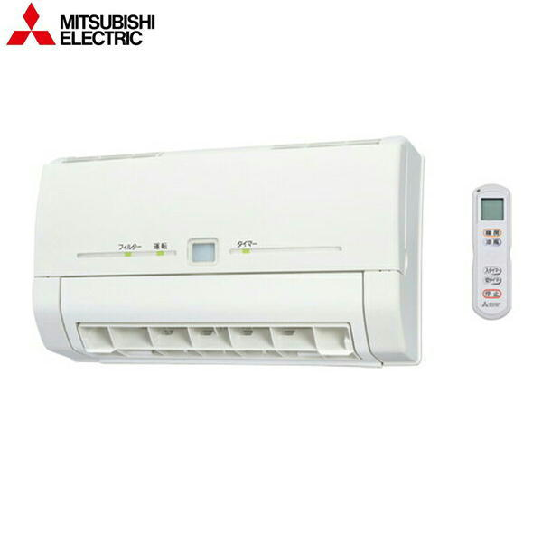 [WD-240BK]三菱電機[MITSUBISHI]浴室暖房機(温風)壁掛タイプ[200V][送料無料]
