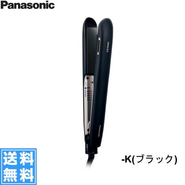 [EH-HS9A-K]パナソニック[Panasonic]ストレートアイロンナノケア【送料無料】