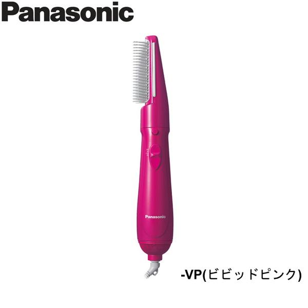 【フラッシュクーポン!5/1~5/8 AM9:59】[EH-KA1A-VP]パナソニック[Panasonic]くるくるドライヤー[騒音抑制タイプ]