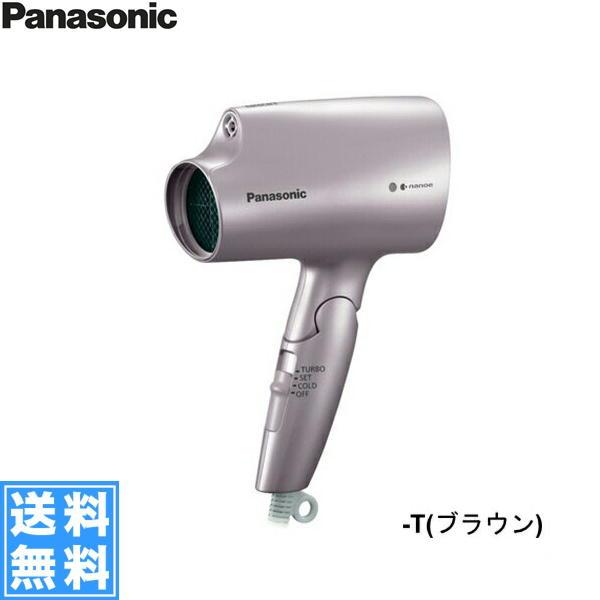 [EH-NA2A-T]パナソニック[Panasonic]ヘアードライヤー[ナノケア]コンパクト&軽量タイプ【送料無料】
