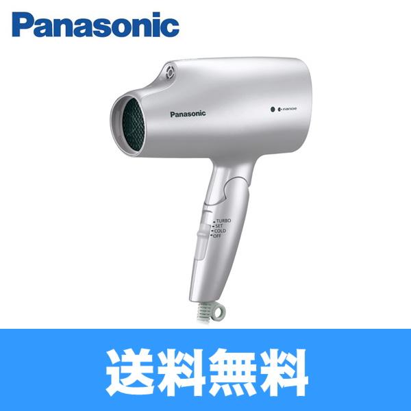 [EH-NA59-S]パナソニック[Panasonic]ヘアードライヤーナノケア[シルバー]海外・国内両用【送料無料】
