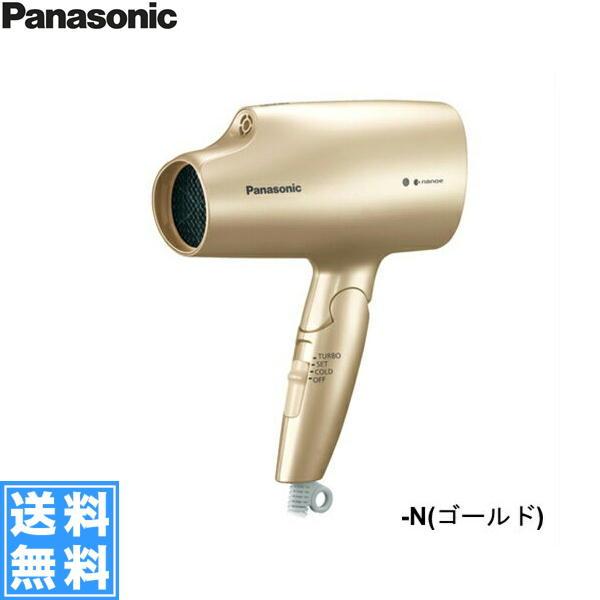 [EH-NA5A-N]パナソニック[Panasonic]ヘアードライヤー[ナノケア]海外・国内両用【送料無料】