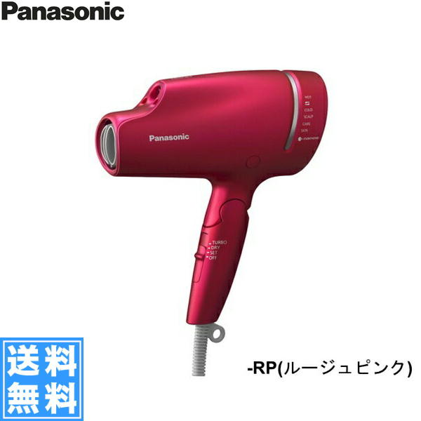 [EH-NA9A-RP]パナソニック[Panasonic]ヘアードライヤー[ナノケア]髪質改善/UVケア【送料無料】