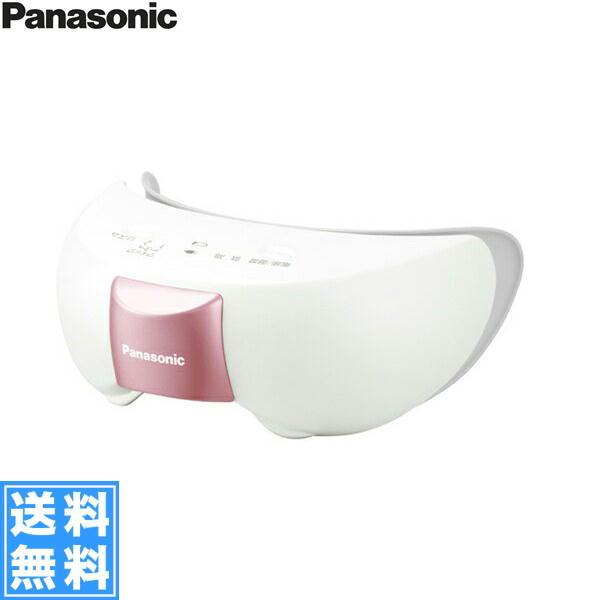 [EH-SW56-P]パナソニック[Panasonic]目もとエステ[アロマタブレット付きタイプ]【送料無料】