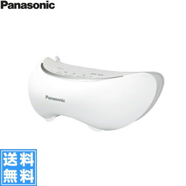 [EH-SW66-W]パナソニック[Panasonic]目もとエステ[ホワイト]【送料無料】