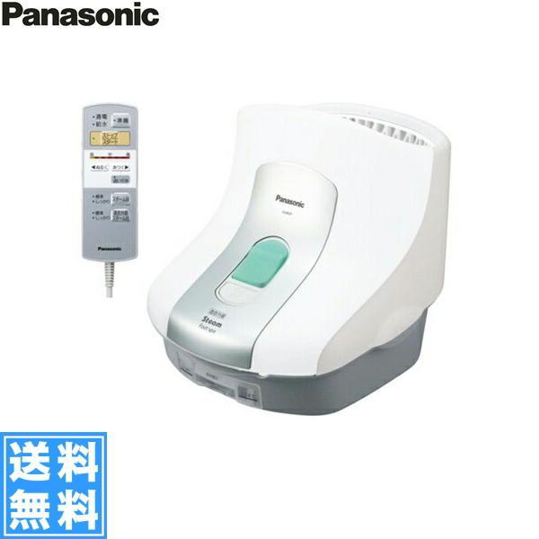 パナソニック[Panasonic][ボディケア][足浴器][スチームフットスパ]EH2862P-W【送料無料】