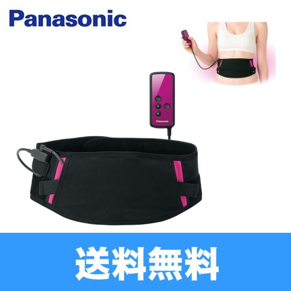 [ES-WB60]パナソニック[Panasonic]ビューティトレーニング[ラン・ウォーク用ウエスト]【送料無料】