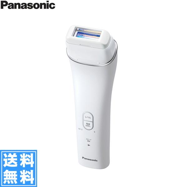 [ES-WH96-S]パナソニック[Panasonic]光美容器光エステ[ボディ&フェイス用]コードレス[送料無料]
