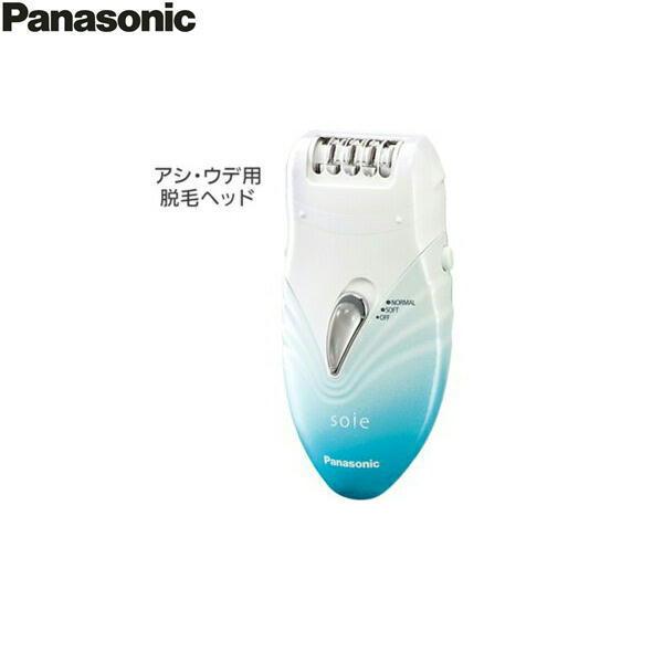 パナソニック[Panasonic][ボディケア][脱毛器SOIEソイエ]ES-WS13-A【送料無料】