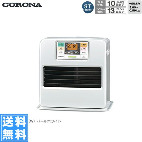 [FH-ST3619BY(W)]コロナ[CORONA]石油ファンヒーター[STシリーズ][木造10畳/コンクリート13畳目安][パールホワイト][送料無料]