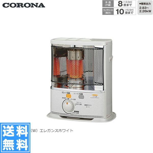 [SX-E2819Y(W)]コロナ[CORONA]ポータブル石油ストーブ[反射型][木造8畳/コンクリート10畳目安][エレガンスホワイト][送料無料]