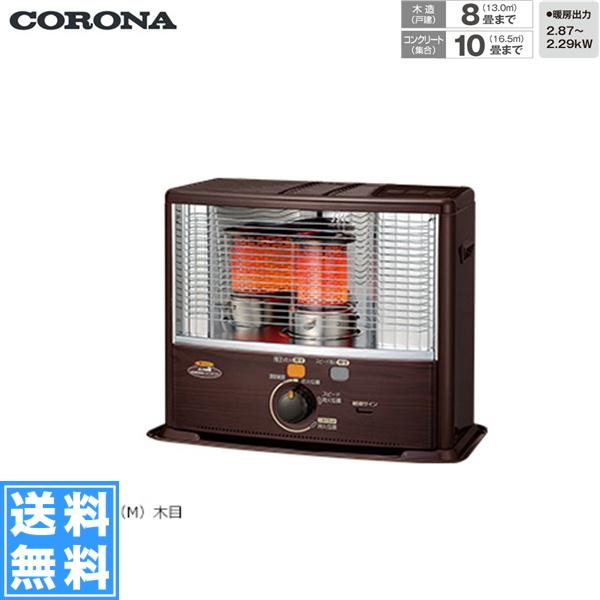 [SX-E2919WY(M)]コロナ[CORONA]ポータブル石油ストーブ[反射型][木造8畳/コンクリート10畳目安][木目][送料無料]