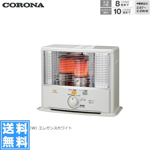 [SX-E2919WY(W)]コロナ[CORONA]ポータブル石油ストーブ[反射型][木造8畳/コンクリート10畳目安][エレガンスホワイト][送料無料]