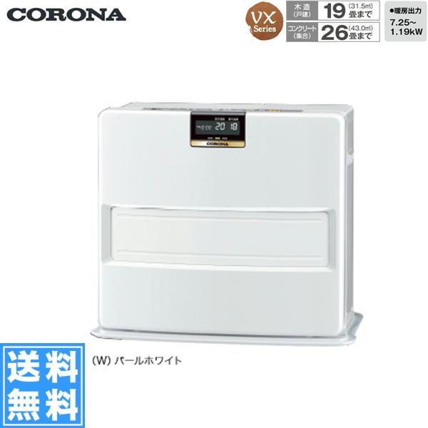 [FH-VX7319BY(W)]コロナ[CORONA]石油ファンヒーター[VXシリーズ][木造19畳/コンクリート26畳目安][パールホワイト][送料無料]