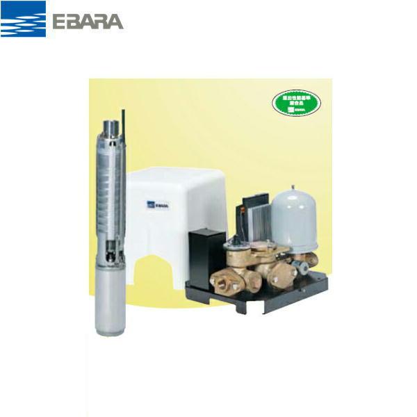 エバラ[EBARA]フレッシャーミニ深井戸水中ポンプユニット40HPBH1452.2A[HPBH型][2.2KW][三相200][50Hz][送料無料]