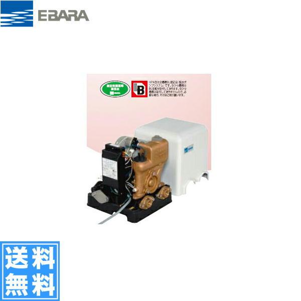 エバラ[EBARA]フレッシャーミニポンプ32HPA5.75/32HPA6.75[浅井戸用HPA型][750W][三相200]【送料無料】