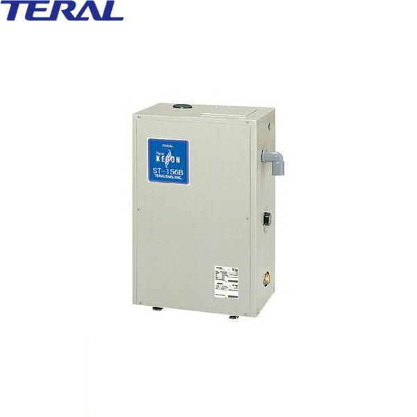 テラル[TERAL]加圧シスターンST-H155B/ST-H156B[ST形][単相100][50Hz/60Hz][送料無料]