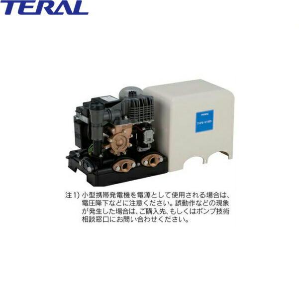 NEW ARRIVAL 3 1限定 エントリーで店内購入3個でP10倍 2個でP5倍 送料込 TERAL-THP5-V750 テラル TERAL 750W 60Hz共通 三相200 日時指定 THP5-V型 50Hz 浅井戸 水道加圧装置用インバータポンプTHP5-V750 送料無料