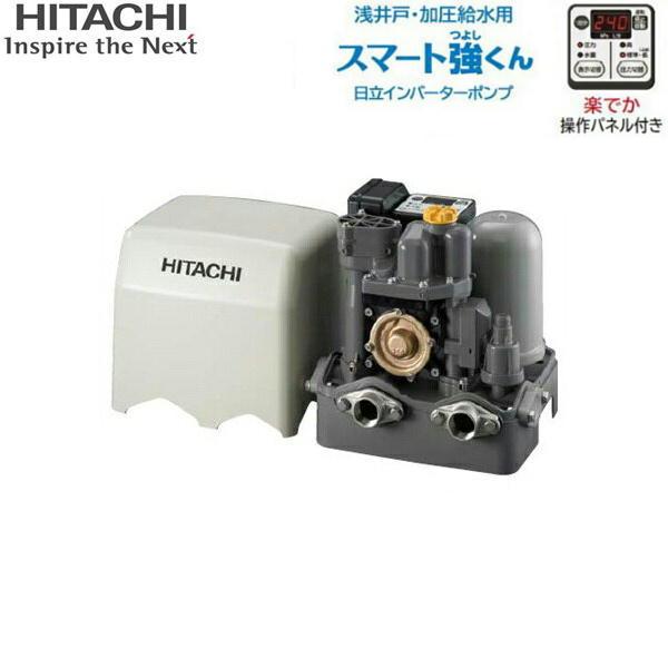 [WM-P250X]日立ポンプ[HITACHI]インバーター浅井戸用・加圧給水用自動ブラダ式ポンプ[250W][50Hz/60Hz共用][単相100V]【送料無料】