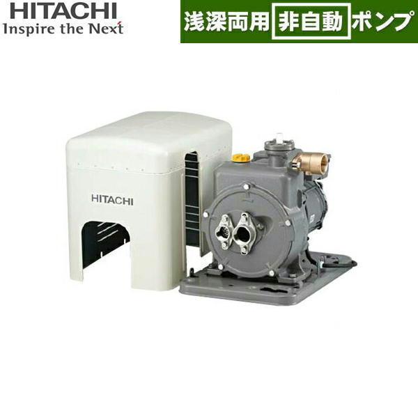 【フラッシュクーポン!5/1~5/8 AM9:59】[C-K750X6]日立ポンプ[HITACHI]浅深両用非自動ポンプ[750W][60Hz用][三相200V]【送料無料】