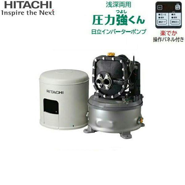 [CT-K250X]日立ポンプ[HITACHI]インバーター浅深両用自動ポンプ[250W][50Hz/60Hz共用][三相200V][送料無料]