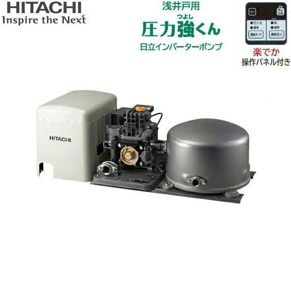 [WT-K750X]日立ポンプ[HITACHI]インバーター浅井戸用自動ポンプ[750W][50Hz/60Hz共用][三相200V]【送料無料】