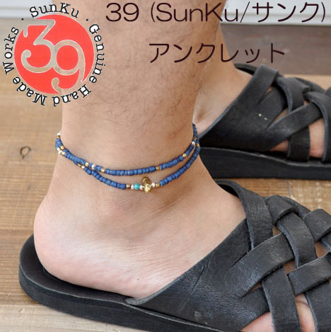 39 (SunKu/サンク) Indigo Dye Beads Anklet & Necklace / アンクレット&ネックレス 10P03Dec16