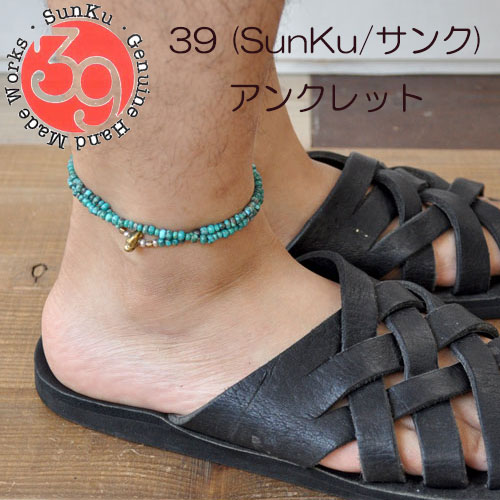 39 (SunKu/サンク) Turquise Beads Anklet & Necklace / アンクレット&ネックレス 10P03Dec16