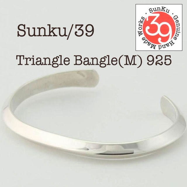 39 (SunKu/サンク) 925/ バングル シルバー 10P03Dec16
