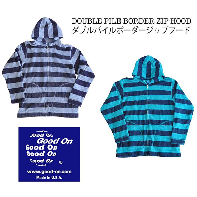 GoodOn(グッドオン) DOUBLE PILE BORDER ZIP HOOD / ダブルパイルボーダージップフード 10P03Dec16