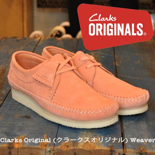 Clarks Original (クラークスオリジナル) Weaber/ ウィーバー