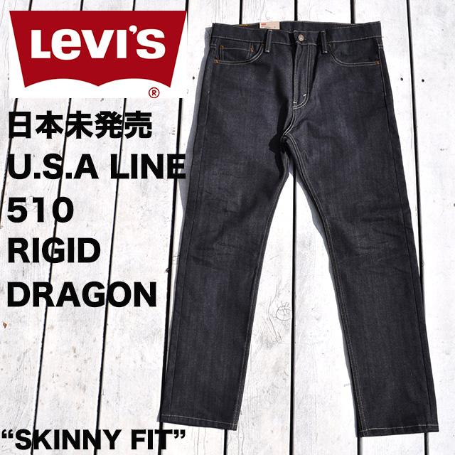 USA企画 LEVI'S リーバイス510 SKINNY FIT スキニー 10P03Dec16