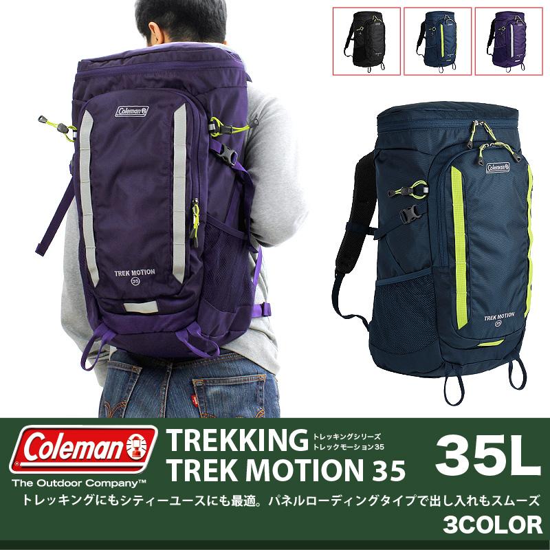 【リュック】送料無料 Coleman TREKKING TREK MOTION35 トレッキングにも普段使いにもオススメの35Lパネルローディングバックパック コールマン トレッキングパック バックパック デイパック デイリー 通勤 通学 B4 メンズ レディース アウトドア 軽量 登山 ブ