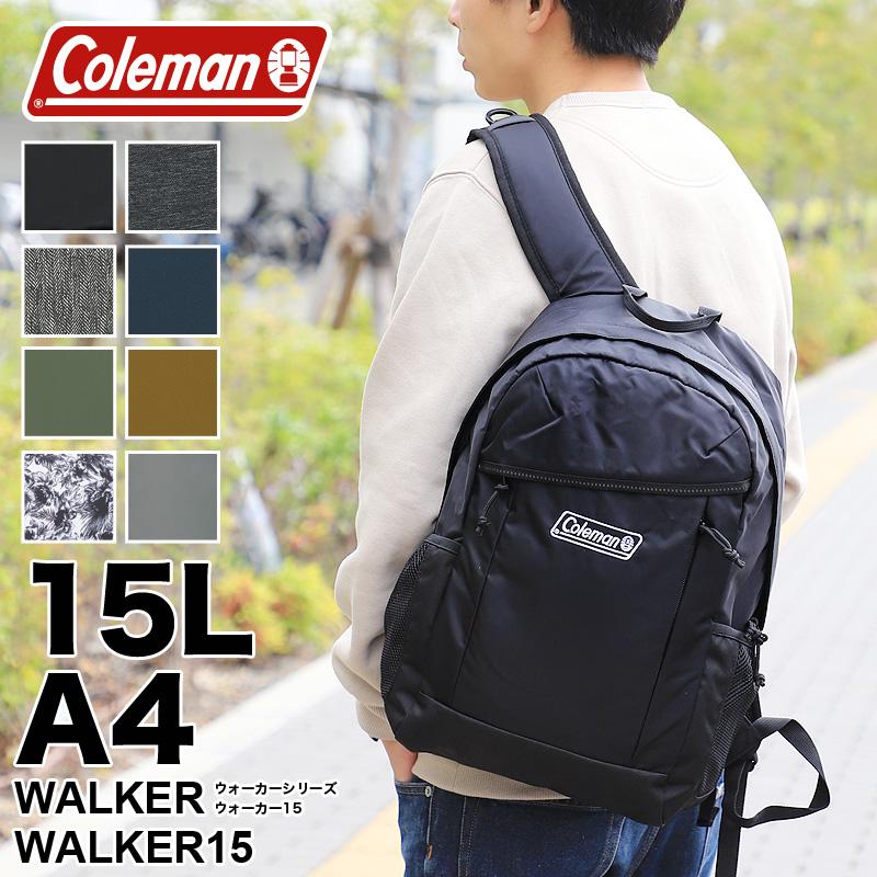 81f13ae217d6 【2018年モデル】 Coleman コールマン WALKER ウォーカー WALKER15 リュック リュックサック デイパック バックパック